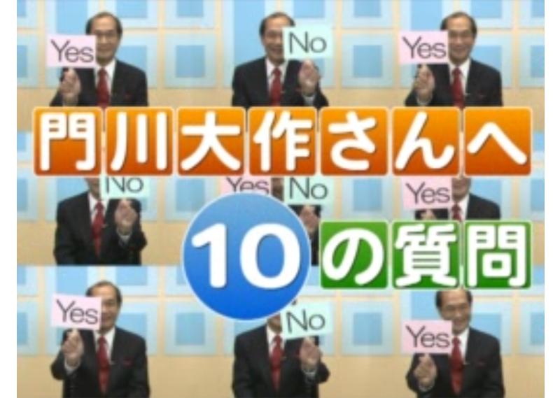 京都市長選PV